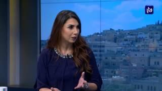 د. آلاء منصور - أسباب وعلاج سرك الأسنان