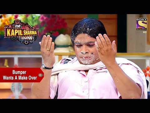 Bumper Wants A Make Over – The Kapil Sharma Show