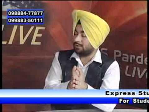 Rahi Express Student Services