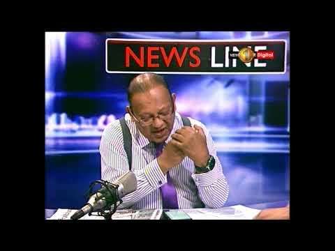 NEWSLINE TV1 Sudden changes in Sri Lanka Azath & Faraz.