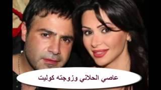 صور أزواج أشهر جميلات الإعلام العربي وسامة زوج رزان مغربي تثير الغيرة!
