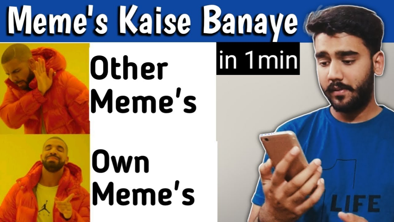 How to make Meme's on android phone without any watermark ...