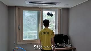 샤오미 창문 로봇청소기 - 간편하게 청소해요 ♡