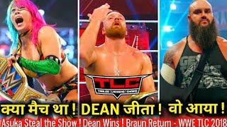 Dean Wins ! Asuka Steals ! Braun Returns ! WWE TLC 2018 Highlights Results Winners Full Show
