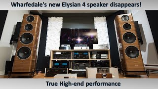 The BEST Wharfedale has to offer, Elysian 4 flagship speaker!