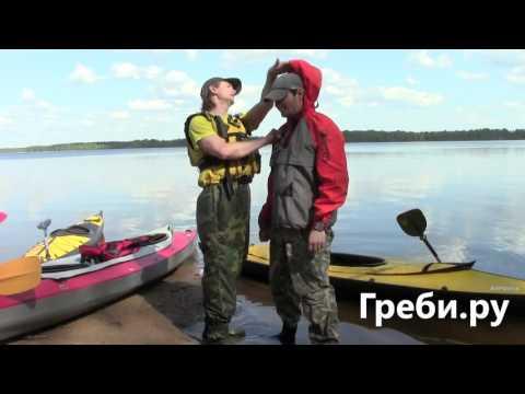 """Сплавная куртка """"Легор""""        """"ГРЕБИ.РУ"""""""