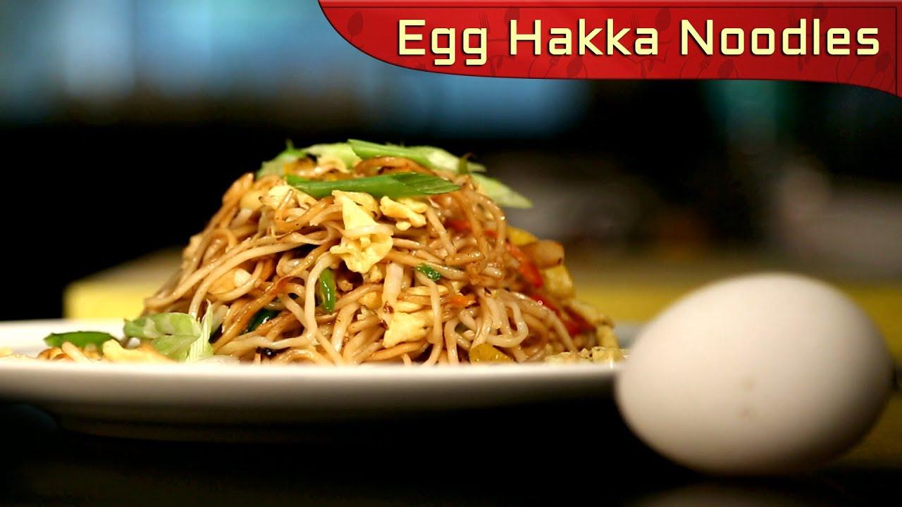 Egg hakka noodle chinese hakka noddles youtube forumfinder Gallery