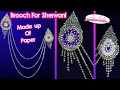 Paper Brooch for Sherwani ( शेरवानी ) | Made up of paper | diy brooch | Artkala 106