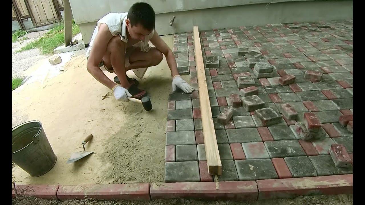 Укладка брусчатки тротуарной плитки своими руками