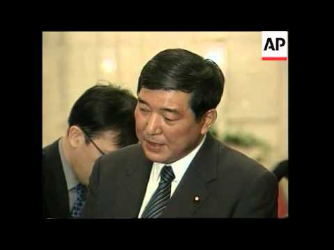 WRAP Japanese Defence Minister on North Korea, meets FM Ivanov