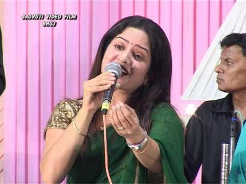 Download Afsana Likh Rahi Hoon   Dard 1947   Uma Devi   Shakeel Badayuni   Naushad   Old Hindi Songs   Bhuj