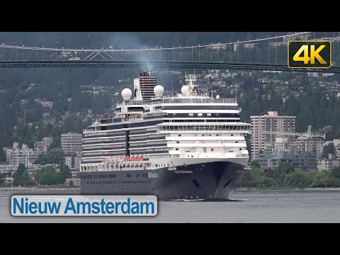 NIEUW AMSTERDAM Cruise Ship arriving in Vancouver
