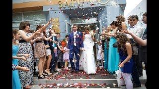 Торжественная часть свадьбы. ЗАГС Советского района города Уфы.