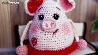 Амигуруми: схема Хрюлечка Лапулечка. Игрушки вязаные крючком - Free crochet patterns.
