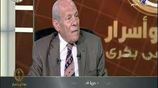 بالفيديو .. عاصم الدسوقي: مخططات تفكيك مصر لن تتوقف إلا بالقضاء على الإرهاب