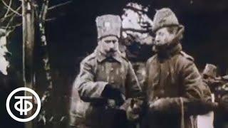 Одиссея Александра Вертинского. Фильм 1 (1990)