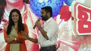 Hero Surya   Jyothikaa wonderful expreiness  exclusive intrewie     Jackpot audio launch audio lanch