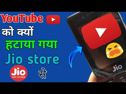 Why Youtube Remove From Jio Store