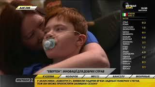 Как технологии помогли исполнить мечту тяжело больного мальчика