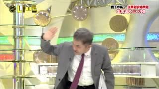 橋下徹大阪市長 VS 水道橋博士 の事件について語る。 「たかじんnoマネ...