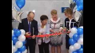 видео Филиалы, отделения и офисы Газпромбанка