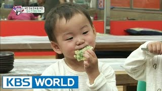 The Return of Superman | 슈퍼맨이 돌아왔다 - Ep.51 (2014.11.30)