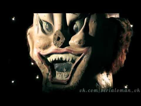 Американская история ужасов 1 сезон Дом ужасов смотрим