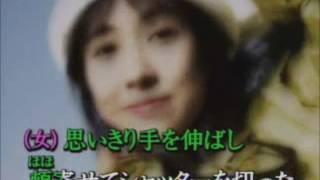 カズンの3枚目のシングル。1995年10月16日発売。 カズン最大のヒットシ...