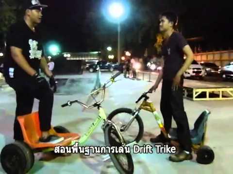 Drift Trike Korat