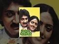 Mella Pesungal - Bhanupriya, Vasanth - Ilaiyaraja - 1983 Super Hit Tamil Movie video