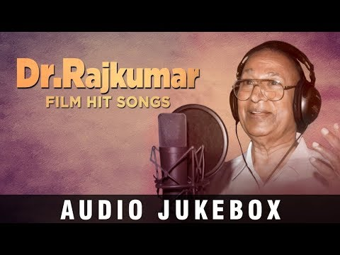 Dr.Rajkumar Film Hit Songs | Birthday Special | Dr.Rajkumar Old Super Hit Songs | Kannada Old Songs