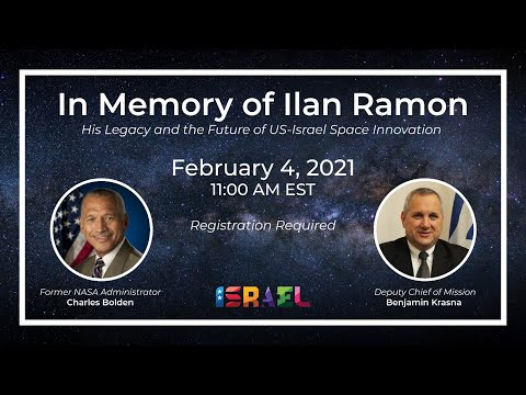 In Memory Of Ilan Ramon: His Legacy And The Future Of US-Israel Space Innovation