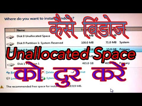 How to Solve Unallocated Space 0 0 MB Error || IN HINDI