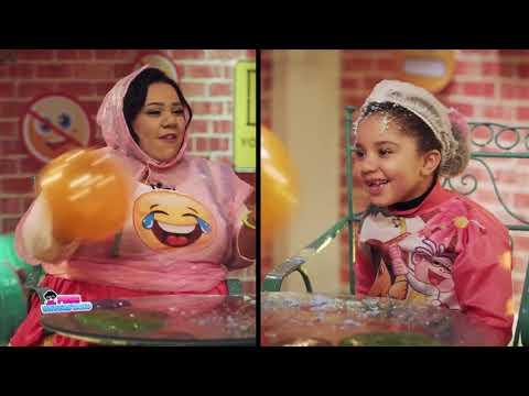 تحدي الهيليوم بين شيماء سيف والطفلة هنا