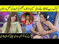 Pakistani actress shabnam talks about the love of her life interview with farah desi tv mp3