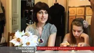 До Івана Купала -- стилізовані віночки(, 2012-07-12T16:47:44.000Z)