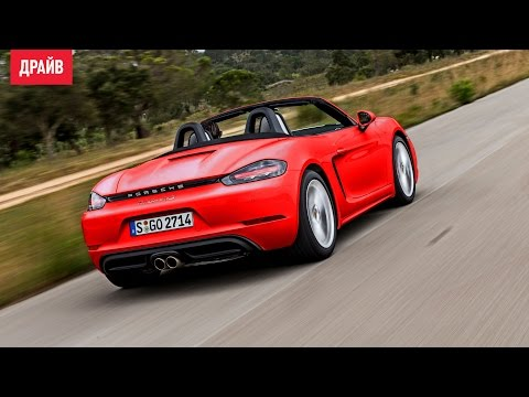 Porsche 718 Boxster — тест-драйв с Павлом Кариным
