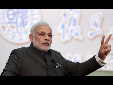 🔴LIVE: PM Narendra Modi's Speech at All India Institute of Ayurveda