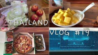 해외 취업 임쇼민 VLOG#19 먹고 싶은 음식을 먹으…
