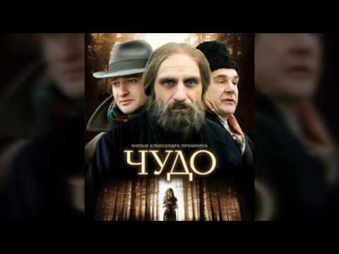 The 10 Best Russian Orthodox Movies