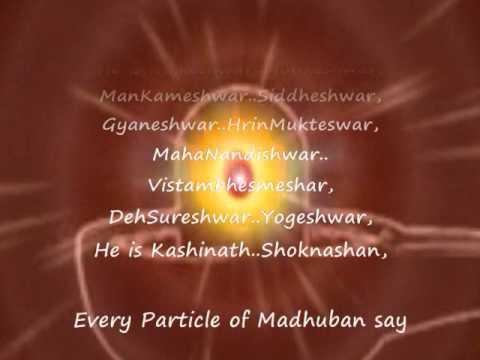 SPIRITUAL Journey - Part 1 - SubTitles - O ShivBaba Baba - MOST Divine Song - Brahma Kumaris.