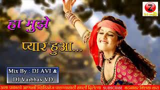 Mujhe Pyar Hua, HINDI  Dj AVI   Dj Vaibhav VD Mix DJR.A.M IN   2018   Hindi Dj Mix Songs