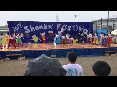 湘南高校ダンス同好会 ワタリドリ 文化祭2017
