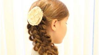 2分以内でできる 簡単フィッシュテール アレンジ Fishtail Braids  - 簡単可愛い女の子のヘアスタイル