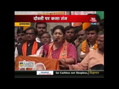 Shatak Aaj Tak: Bhojpuri Actor Ravi Kishan Joins Bharatiya Janata Party