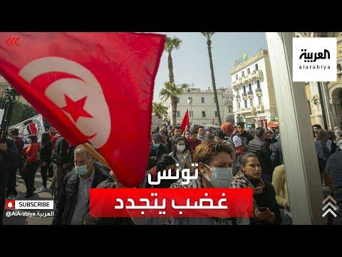 -الدستوري الحر- يطلق سلسلة تحركات احتجاجية على تردي الأوضاع في تونس  - نشر قبل 2 ساعة
