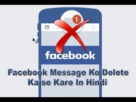How To Delete FB Chat Messages On Phone - Mobile Se Facebook Message Kaise Delete Kare