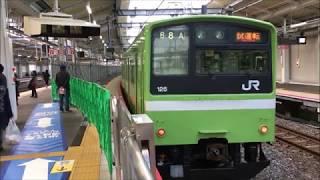 おおさか東線 試運転 鴫野駅 Test run, Osaka Higashi Line Shigino Station (2019.2)
