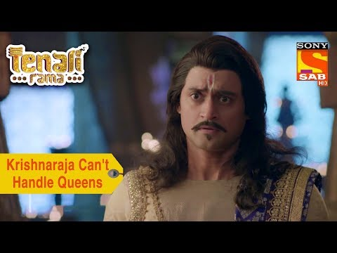 Your Favorite Character   Krishnaraja Can't Handle Queens   Tenali Rama