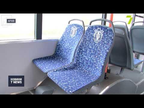 Новости 7 канал Одесса: 30 електробусів закуплять за кошти ЄІБ для Одеси